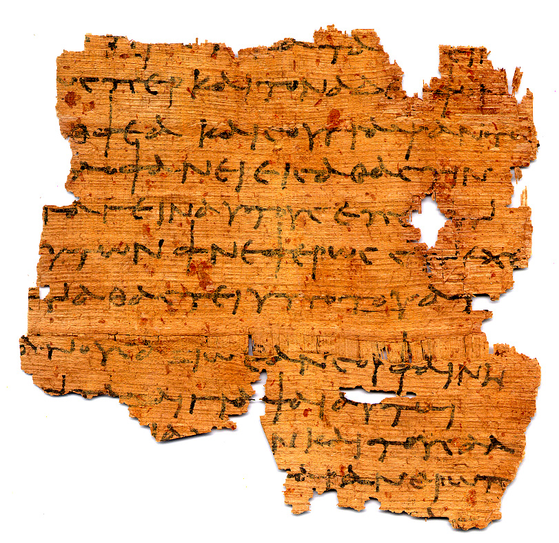 papyri - definition - What is